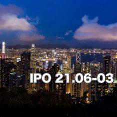 香港IPO銘柄(06/18上場)CARsgen Therapeutics Holdings Limited <02171>