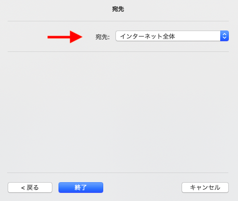 Node.jsアプリケーション用ESET設定-ファイアウォールのルール設定(4)
