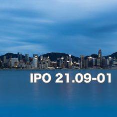 香港IPO銘柄(09/10上場)【初値更新】Helens International Holdings Company Limited <09869>