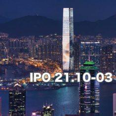 香港IPO銘柄(10/13上場)【初値更新】Abbisko Cayman Limited <02256>