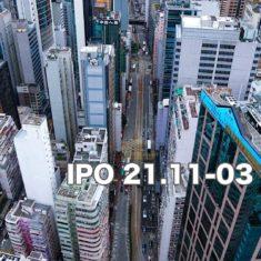 香港IPO銘柄(11/05上場)Beijing Airdoc Technology Co., Ltd. – H Shares <02251>